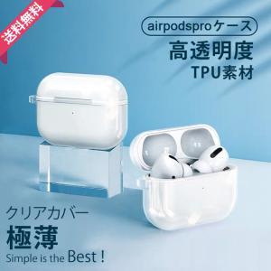 AirPods ケース 韓国 AirPods Pro ケース カバー エアーポッズ プロ おしゃれ