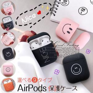 AirPods ケース おしゃれ エアーポッズ Pro ケース 韓国 AirPods ケース キャラ...