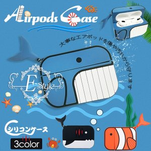 AirPods2 ケース 韓国 AirPods Pro ケース カバー エアーポッズ プロ おしゃれ