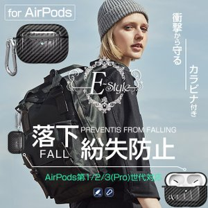 AirPods Pro ケース おしゃれ AirPods ケース 韓国 エアーポッズプロ ケース T...