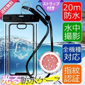 iPhone8 XR ケース 防水 クリア iPhone11 Pro XS Max スマホ 携帯 i...