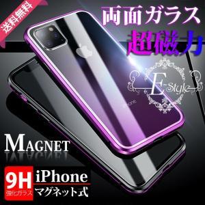 iPhone11 Pro ケース クリア 透明 iPhone8 XR 両面ガラス スマホ 携帯 iP...