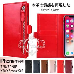 iPhone11 Pro ケース 手帳型 iPhone8 XR カード収納 スマホ 携帯 iPhon...