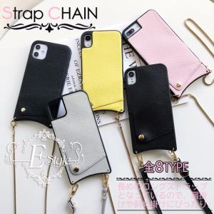 iPhone11 ケース 耐衝撃 iPhoneケース 韓国 iPhone11Pro カード収納 スマ...
