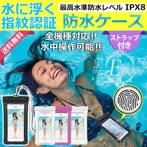 iPhone11 防水ケース iPhone11Pro スマホ 携帯 iPhoneケース iPhone...