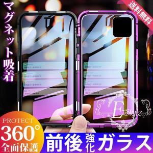iPhone11Pro ケース クリア 透明 iPhone11 両面ガラス スマホ 携帯 iPhon...