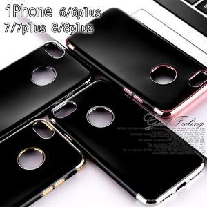 iPhone8 ケース iPhone8 Plus XR XS 耐衝撃 スマホケース iPhone8 iPhoneケース 韓国 iPhone7 ケース 携帯ケース