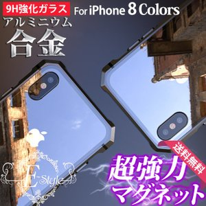 iPhone8 ケース iPhone8 Plus XR XS 耐衝撃 スマホケース iPhone8 iPhone ケース 韓国 携帯ケース
