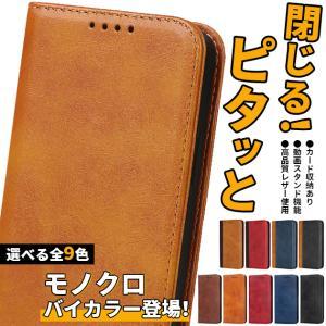 iPhone8 Plus ケース 手帳型 iPhone11 Pro ブランド スマホ 携帯 iPho...