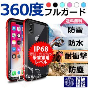 iPhone8 Plus ケース 防水 おしゃれ 耐衝撃 iPhone11 Pro XR XS スマ...