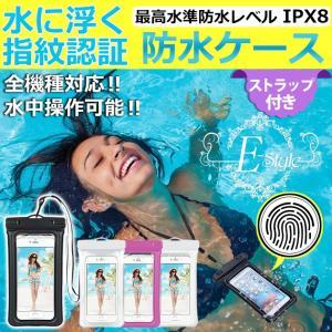 iPhone XR XS ケース 防水 韓国 iPhone11 Pro iPhoneケース スマホ ...