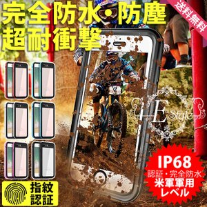 iPhone XR XS ケース 防水 韓国 耐衝撃 iPhone11 Pro iPhoneケース ...