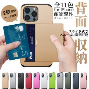 iPhoneXS XR ケース XS SE2 ケース 耐衝撃 iPhone11 ケース 韓国 スマホ...