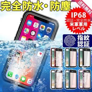 携帯ケース iPhone8 XR ケース 防水 耐衝撃 iPhone11 Pro スマホ 携帯 iP...