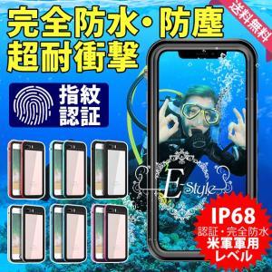 スマホケース iPhone11 Pro 防水ケース iPhone8 XR 耐衝撃 スマホ 携帯 iP...