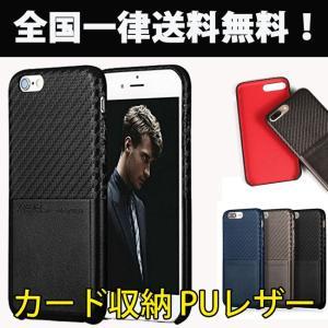 iPhone8Plus ケース iPhone7Plus ケース iPhone6sPlus レザー ケース カバー 手帳型 背面カード 収納ポケット 皮 スマホケース おしゃれ  送料無料|iphone-smart