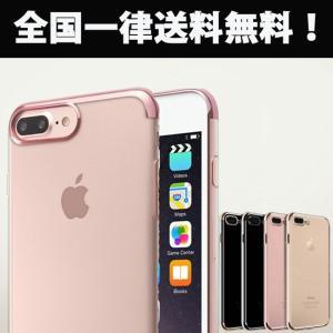 iPhone8 ケース iPhone8Plus iPhone7 iPhone7Plus ケース TPU アイホン ソフト 超薄型耐衝撃 クリアタイプ  透明 カバー iphone-smart