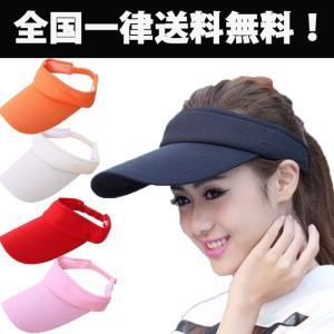 サンバイザー 帽子 つば長 UV 紫外線防止 レディース メンズ ユニセックス おしゃれ 人気 iphone-smart