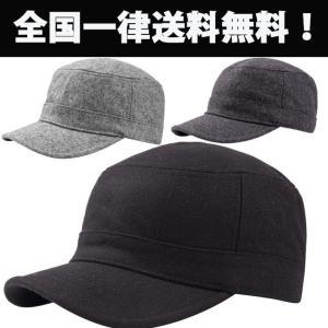 キャップ 帽子 かっこいい おしゃれ 黒 ワークキャップ メンズ レディース コットン 無地|iphone-smart