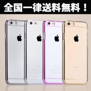 iPhone6s iPhone6s Plus iPhone6 Plus iPhone SE 5s ハード ケース クリアー カバー サイドカラー|iphone-smart