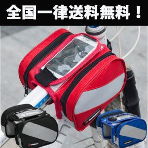 自転車 フレームバッグ 5.5インチ フロントバッグ スマホホルダー  iPhone6/6s/Plus/SE対応 タッチスクリーン|iphone-smart