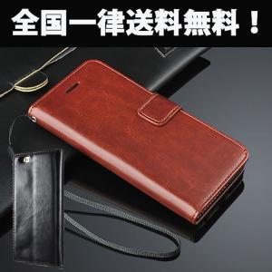 iPhone8 ケース iPhone8Plus iPhone7 7Plus ケース iPhone6s Plus ケース iPhoneSE 手帳型 革 レザー 横開き カバー カード収納可 ストラップ付|iphone-smart