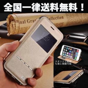 iPhone6 iPhonePlus 6プラス アイフォン ケース 窓付き 手帳型 アルミバンパー ケース レザー|iphone-smart