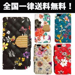 iPhone6 iPhone6s  ケース カバー 手帳型 ボタニカル柄 花柄 レザー 送料無料|iphone-smart