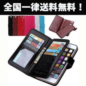 iPhone7 ケース iPhone6s ケース iPhone6s Plus ケース iPhone SE 5s アイフォン 財布ケース レザー 手帳型 ケース  カバー カード収納 スマホケース 送料無料