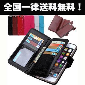 iPhoneXS MAX XR iPhone8 ケース iPhone8Plus iPhone7/7Plus iPhone6s 6sPlus SE アイフォン 財布ケース レザー 手帳型 ケース  カバー カード収納 スマホケース|iphone-smart