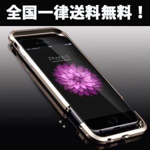 iPhone6 6s 6Plus 5s SE アイフォン バンパー ケース ジュラルミン アルミ メタル 頑丈 送料無料|iphone-smart