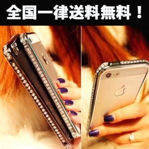 iPhone6sPlus ケース  iPhone6Plus ケース iPhone SE 5s ケースデコ バンパー ケース ラインストーン キラキラ エレガント|iphone-smart