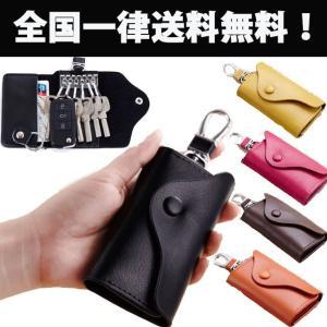 キーケース 本革 レザー スマートキー 6連 メンズ レディース カラビナ iphone-smart