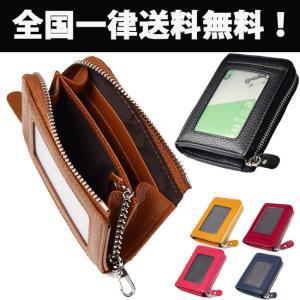 パスケース 定期入れ 小銭入れ メンズ レディース 財布 コインケース レザー 本革 両面IC入れ|iphone-smart