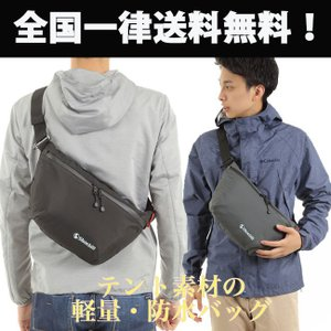 ボディバッグ 防水 ワンショルダーバッグ 斜めがけ メンズ レディース ショルダーバッグ 軽量 ボディーバッグ ブランド|iphone-smart