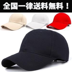 キャップ 無地 メンズ レディース ブラック スポーツ 帽子 軽量|iphone-smart