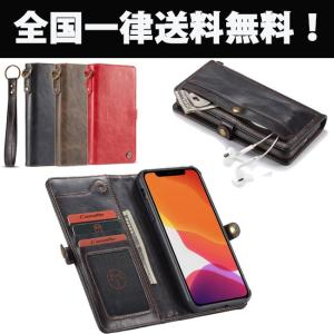 iPhoneXS X iPhone8 ケース iPhone8Plus iPhone7/7Plus iPhone6s 6sPlus 財布ケース ビンテージ レザー 手帳型 ケース カバー カード収納 スマホケース 送料無料|iphone-smart
