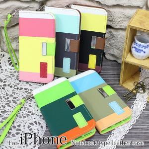 iPhone6s ケース 手帳型  レザー 北欧 マルチボー...