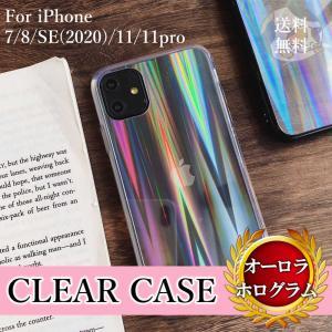アイフォン11 ケース iPhone11 Pro MAX アイフォン11プロ ケース 耐衝撃 おしゃ...