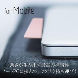 フォルダブル JP スカイブルー 黒谷和紙(Foldable Blue 青)モバイルPCスタンド IDEA2017フィーチャード・ファイナリスト選定 世界最軽量15g|iphonecasez|06