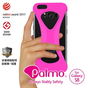 Palmo SAMSUNG Galaxy S8 対応 パルモ ギャラクシー ピンク 耐衝撃 落下防止 シリコンケース バンカーリング代わり スマホリング代わり iphonecasez