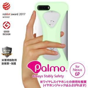 Palmo Nexus 6P 対応 パルモ GiD 耐衝撃 落下防止 シリコンケース バンカーリング代わり スマホリング代わり|iphonecasez