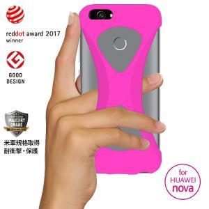 Palmo HUAWEI nova Pink パルモ ピンク 耐衝撃 落下防止 シリコンケース バンカーリング代わり スマホリング代わり|iphonecasez