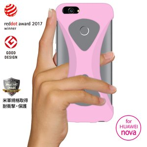 Palmo HUAWEI nova Light Pink パルモ ライトピンク 耐衝撃 落下防止 シリコンケース バンカーリング代わり スマホリング代わり|iphonecasez
