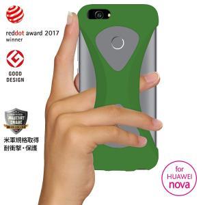 Palmo HUAWEI nova Green パルモ 緑 耐衝撃 落下防止 シリコンケース バンカーリング代わり スマホリング代わり|iphonecasez