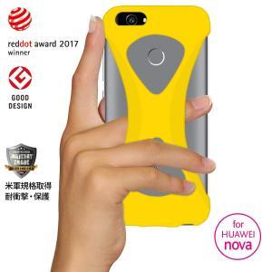Palmo HUAWEI nova Yellow パルモ 黄 耐衝撃 落下防止 シリコンケース バンカーリング代わり スマホリング代わり|iphonecasez