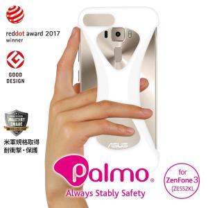 Palmo ZenFone 3 ZE552KL 対応 パルモ 白 耐衝撃 落下防止 シリコンケース バンカーリング代わり スマホリング代わり|iphonecasez