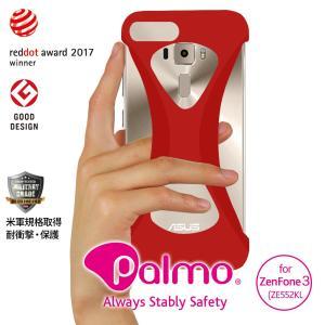 Palmo ZenFone 3 ZE552KL 対応 パルモ 赤 耐衝撃 落下防止 シリコンケース バンカーリング代わり スマホリング代わり|iphonecasez