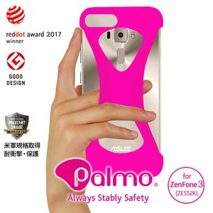 Palmo ZenFone 3 ZE552KL 対応 パルモ ピンク 耐衝撃 落下防止 シリコンケース バンカーリング代わり スマホリング代わり|iphonecasez