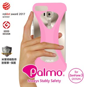 Palmo ZenFone 3 ZE552KL 対応 パルモ ライトピンク 耐衝撃 落下防止 シリコンケース バンカーリング代わり スマホリング代わり|iphonecasez